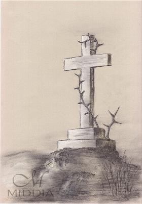 36 - Krzyż